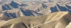 regioes-deserticos
