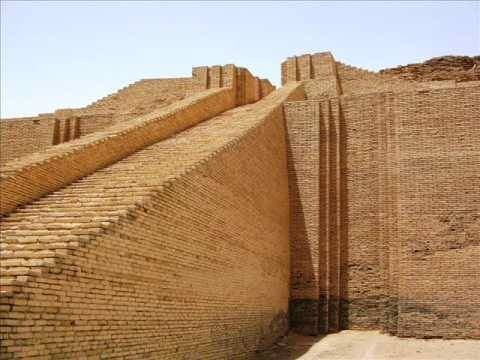 A Cultura Mesopotâmica